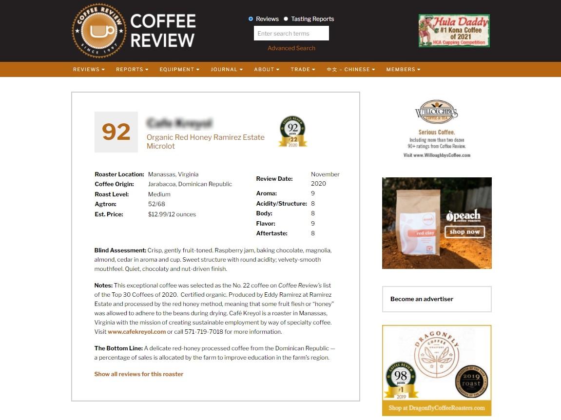 黑鑲金多明尼加Red Honey蜜紅翡咖啡豆