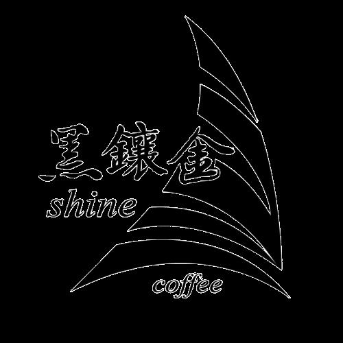這是黑鑲金的企業LOGO,一艘帆船上面搭載著黑鑲金的字樣,象徵著冒險犯難,不屈不饒的精神