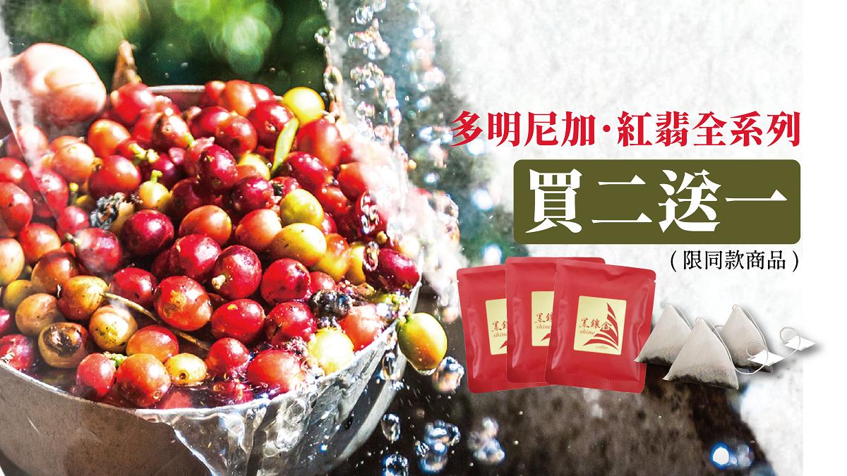 咖啡豆系列