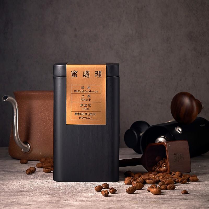 黑鑲金_多明尼加蜜處理咖啡豆