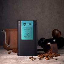 黑鑲金_多明尼加墨翠咖啡豆