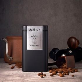 黑鑲金咖啡豆s︱多明尼加__冰種_罐裝PRIME級莊園咖啡豆(半磅、226g)