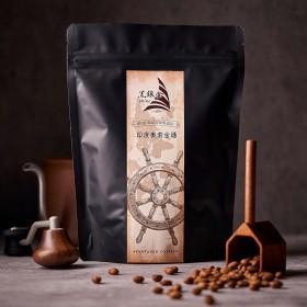 黑鑲金咖啡豆s︱印度_麥索金磚_咖啡豆(半磅、226g)